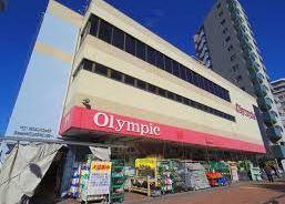 (株)オリンピック 中落合店の画像