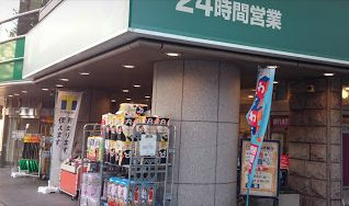 マルエツ プチ 高田馬場店の画像