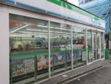 ファミリーマート八千代大和田店
