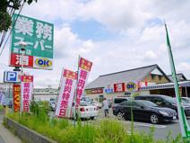 酒&業務スーパー ボトルワールドOK 富雄店