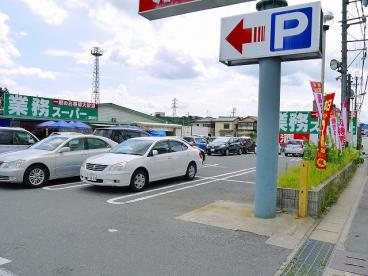 酒&業務スーパー ボトルワールドOK 富雄店の画像2