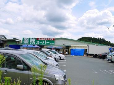 酒&業務スーパー ボトルワールドOK 富雄店の画像3
