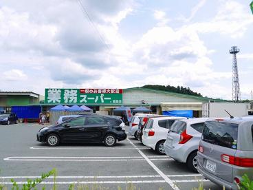 酒&業務スーパー ボトルワールドOK 富雄店の画像5