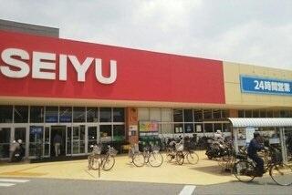 西友 薬円台店の画像1