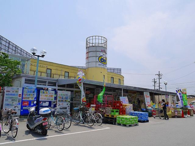 酒&業務スーパーボトルワールドOK 奈良店の画像