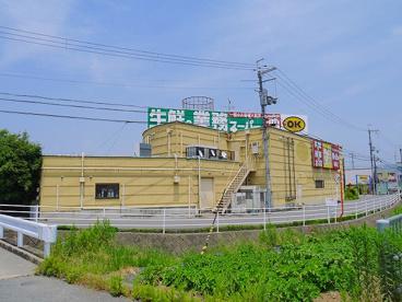 酒&業務スーパーボトルワールドOK 奈良店の画像3