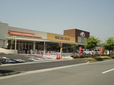 スーパーアルプスみなみ野店の画像2