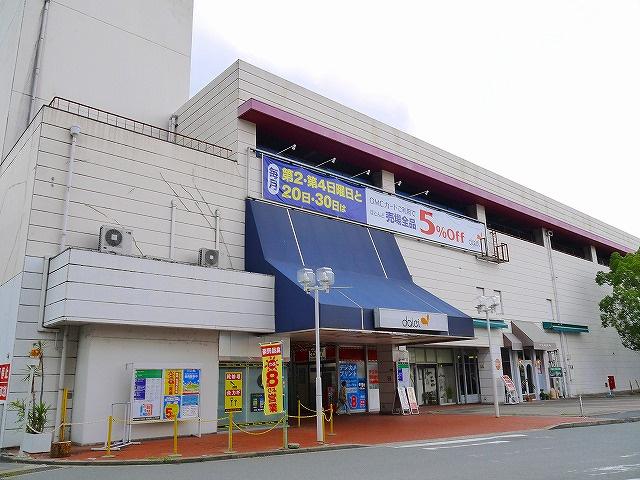 イオン 富雄店の画像