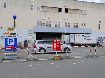 イオン 富雄店の画像3