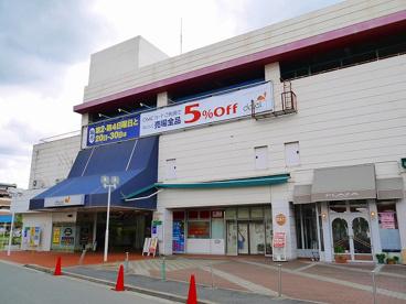 イオン 富雄店の画像4