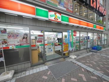 サンクス横浜北幸店の画像1