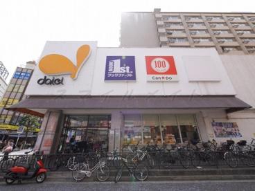 ダイエー横浜西口店の画像1
