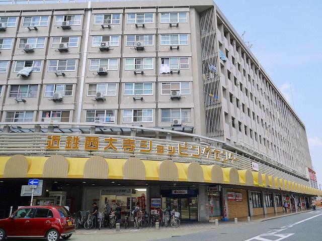 近商ストア 西大寺店の画像