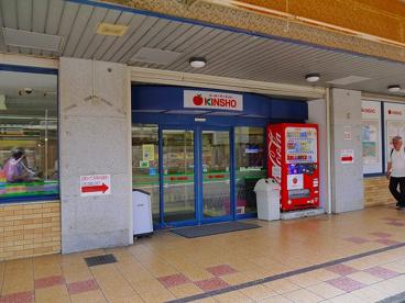 近商ストア 西大寺店の画像4