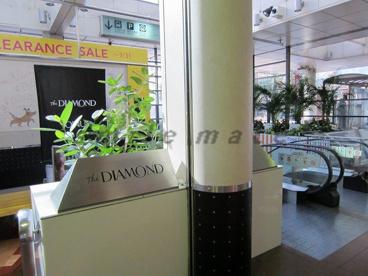 ダイヤモンド地下街の画像1