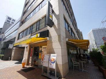 ドトールコーヒー(北幸店)の画像1