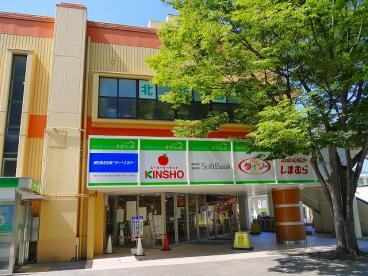 近商ストア 高の原店の画像4