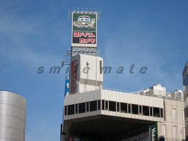 ヨドバシカメラ横浜西口店の画像1
