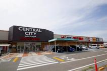 スーパーセンターオークワ セントラルシティ和歌山店