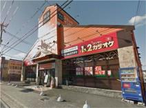 快活CLUB 和歌山国体道路店