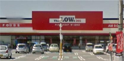 ザ・ロウズ 西浜店の画像1