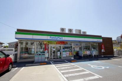 ファミリーマート 和歌山小松原店の画像1