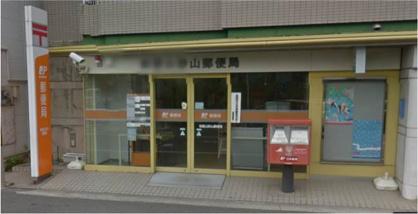 和歌山砂山郵便局の画像1