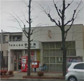 和歌山湊南郵便局の画像1