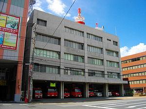 船橋市消防局の画像1