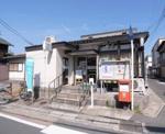京都淀池上郵便局