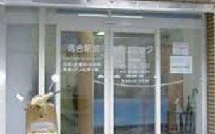 落合駅前クリニックの画像