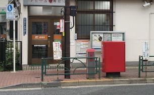 新宿中落合郵便局の画像1