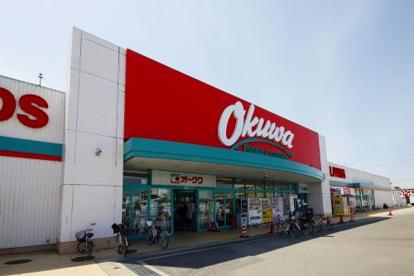 オークワ紀三井寺店の画像1