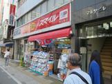 ドラッグスマイル東上野店