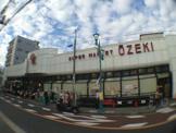 スーパーオオゼキ松原店