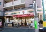 セブンイレブン松原駅前