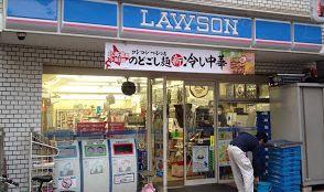 ローソン 西早稲田一丁目店の画像