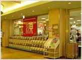 (株)松源 元寺店