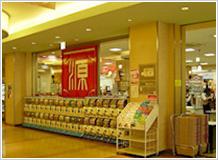 (株)松源 元寺店の画像1