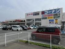 オークワ和歌山中之島店