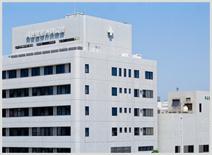 角谷整形外科病院