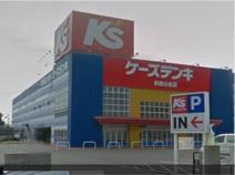 ケーズデンキ和歌山北パワフル館