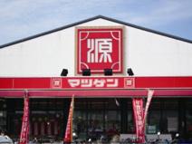 (株)松源 栄谷店