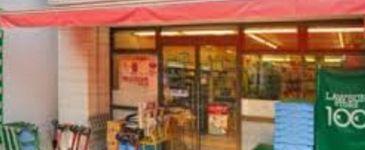 ローソンストア100 北新宿店の画像