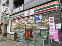セブンイレブン日本橋浜町店