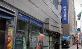 みずほ銀行・笹塚支店の画像