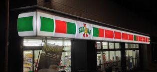 セブンイレブン渋谷笹塚駅前店の画像1