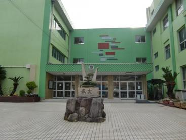 湊小学校の画像1