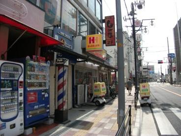 ほっかほっか亭 貝塚駅前店の画像1