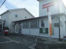和歌山松江西郵便局